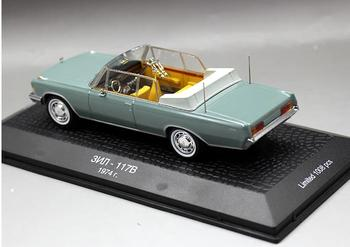 1:43 высококлассная модель автомобиля из сплава 1974 Гил 117б, модель автомобиля при Президенте, коллекция подарков памятная, бесплатная доставк