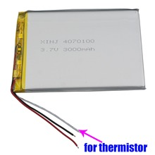 XINJ 3,7 в 3000 мАч 3 провода для термистора литий-полимерная батарея литий-ионный Литий-po сотовый для электронной книги MID Портативный DVD планшет PC 4070100