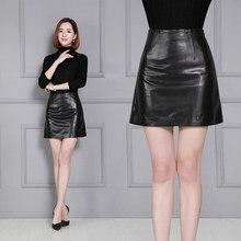 2018 New Fashion Genuine Sheep Leather Skirt K47