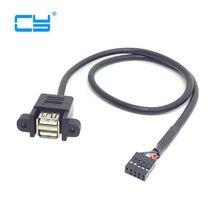 1pcs 30cm האם פנימי 9pin המגרש 2.54mm יציאה כפול USB 2.0 נקבה בורג נעילת פנל הר כבל