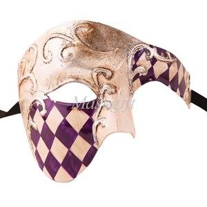 Лидер продаж черные туфли высокого качества красные, синие фиолетового и зеленого цветов, цвета: золотистый, серебристый Венецианская маска Halloween Пластик маскарадные маски - Цвет: purple silver checke