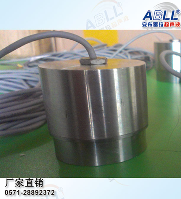 Ultrasonic Underwater Emission Transducer Ambella DYW-H08-1000 Water Acoustic Ranging Transducer Package Mail