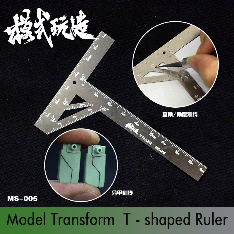 Gundam Model Transform Cutting Scribed Line T-shaped Ruler Machine Armor Upgrade Tool Modeling Hobby Craft AccessoryGundam Model Transform Cutting Scribed Line T-shaped Ruler Machine Armor Upgrade Tool Modeling Hobby Craft Accessory