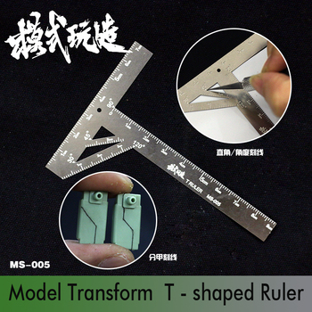 Gundam Model Transform Cutting Scribed Line T-shaped Ruler Machine Armor Upgrade Tool Modeling Hobby Craft Accessory Model Building Kits TOOLS Type: Model