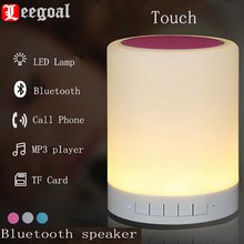 L7 Wireless Bluetooth Speaker Touch Sensor Adjustable LED Lamp Light Portable Deep Bass Speaker FM Radio TF Card MP3 Player