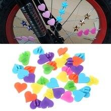 1 Сумка велосипедная перекладина украшение бисером красочный в форме сердца дети велосипед клипса колеса 12 мм