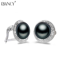 925 Sterling Silver Black Natural Freshwater Pearl Ear Clip For Women Wedding Birthday Fashion Earring Original