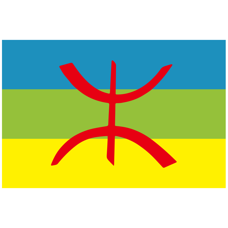 Бесплатная доставка, флаг xvggdg, беребрьский флаг 3x5 футов, Флаг Северной Африки, баннер из полиэстера, Летающий флаг на заказ Amazigh