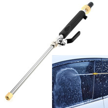 Car Pressurization Power Water Gun Jet Garden Washer Hose Wand Nozzle Sprayer Watering Spray Sprinkler Cleaning Tool(China)