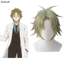 Halloween Cosplay Angels Death Daniel Dickens Dark Green Short Synthetic Hair