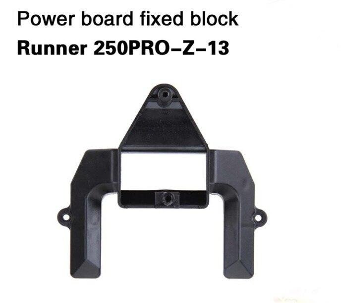 Walkera Power Board Fixed Block Runner 250PRO-Z-13 For Walkera Runner 250 PRO GPS Racer Drone RC Quadcopter