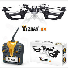 2016 New arrival Yi Zhan X4 2.4G RC Quacopter With LCD Transmitter RTF RC Drone VS Hubsan H107C Syma X5C as Best Ghritmas Gift