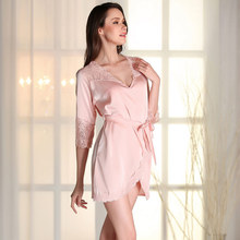 Peignoir Homme Polaire Faux Silk Robe Sexy Lingerie Kimono Bride Short Silk Robe 297(China)