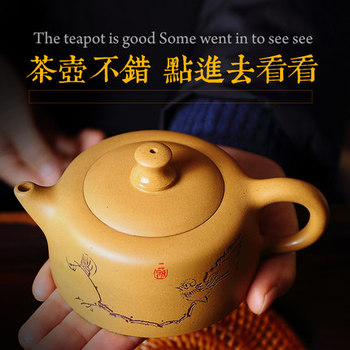 Yixing Zisha teapot Kung Fu tea sets sky teapot all handmade famous tea set Free shipping