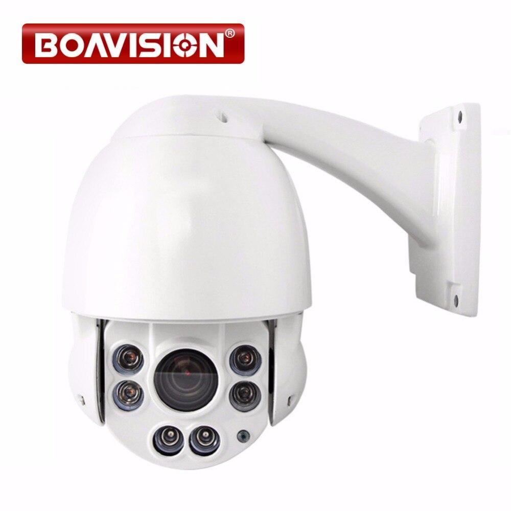 Видеонаблюдения HD 1080 P Скорость купол AHD PTZ Камера открытый 10x Оптический зум ночного видения ИК 50 м AHD Камера 2MP 4 дюймов Корпус
