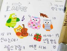 2 pcs/lot Kawaii Diy Decal Owl/Giraffe Cartoon Cute Diary Transparent Stickers Calendar Organizer Diary Decoration Stickers