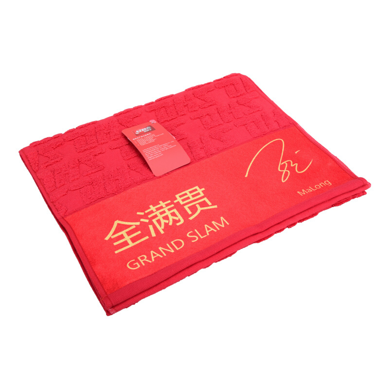 DHS Table Tennis Towel (GRAND SLAM Version, Ma Long / Ding Ning Signature) 100% Cotton Sport Gym Ping Pong Towel