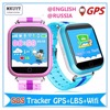 GPS Smart Watch Q750 Baby Watch 1 54 Inch Touch Screen WIFI SOS Call Location Device