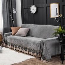 Funda de sofá de estilo europeo para sala de estar, gris, fundas de felpa, cubierta de sofá por secciones, tela de lujo, decoración de encaje