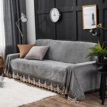 Housse extensible pour canapé, tissu en dentelle, pour décoration de salon, Style européen, en peluche, grise, pour canapé dangle