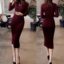 2017 New Winter Women Casual Warm Dress knitted one-piece dress fashion slim turtleneck sweater basic long women