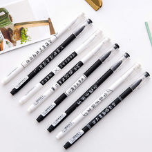 Caneta de texto criativo de personalidade preta 0.38mm, caneta neutra de aprendizagem, canetas especiais de escorregamento, suprimentos de escritório
