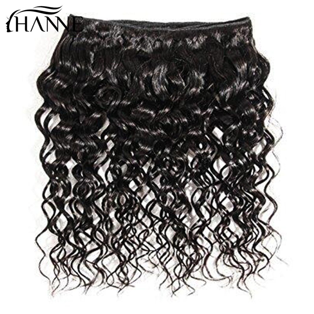 HANNE Human Hair Indian Water Wave 100% Human Hair Weave Bundles 1B# Natural Hair Extens ...