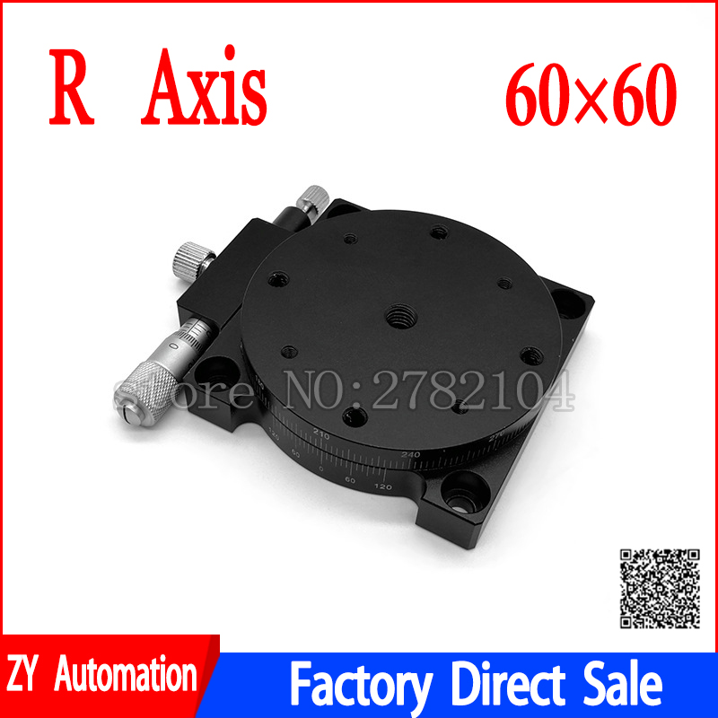 R Axis 60mm Manual Rotating Platform Sliding stage Precision Bearing Linear Stage Load 29 4N 60mm