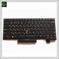 Russische Tastatur für lenovo ThinkPad A475 T470 T480 A485 MT 20L5 20L6 01AX364 01AX405 01AX446 PK1312D1A00 PK1312D2A00 RU-in Ersatz-Tastaturen aus Computer und Büro bei