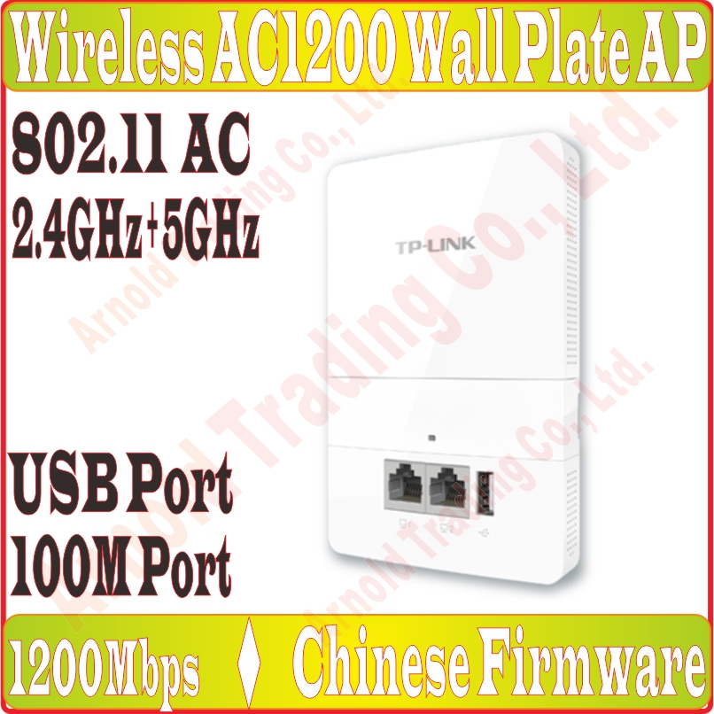 Tplink 2.4GHz+5GHz 1200Mbps in Wall AP for WiFi project Indoor AP 802.11AC WiFi Access Point, 5V/1A USB Port*1, 100M RJ45 Port*2