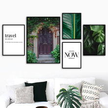 Door Green Leaves Plant Quote Wall Art Canvas Painting Nordic Posters And Prints Landscape Wall Pictures For Living Room Decor green leaves do what you love quote nordic posters and prints wall art canvas painting plant wall pictures for living room decor