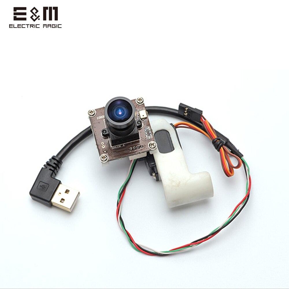 200 W ROV Openrov caméra numérique Servo Module kit de bricolage Compatible Ardusub Raspberry Pi Sony IMX322 capteur télécommandé véhicule