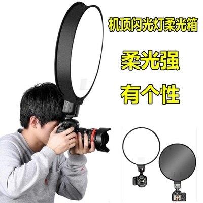 30cm 40cm Universal Portable Round Softbox Flash Diffuser Softbox Cameras Portra