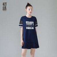 Toyouth 2106 New Arrival Summer Women Gauze Stripe Sleeve Faashion Fresh Letter Pattern Printed Casual Female
