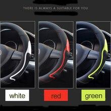 Крышка рулевого колеса автомобиля 36/38/40 см белый красный зеленый микро волокна кожи противоскользящие удобные салона аксессуары для защиты