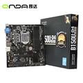 Onda B150U-D4 Материнская Плата SystemBoard для Intel Mainboard B150/mATX LGA 1151 Двухканальной памяти DDR4 SATA3 USB3.0 для Настольных LOL DOTA