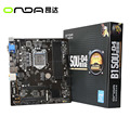 Onda B150U-D4 Motherboard Mainboard SystemBoard for Intel B150/LGA 1151 Dual Channel DDR4 SATA3 USB3.0 mATX for Desktop LOL DOTA
