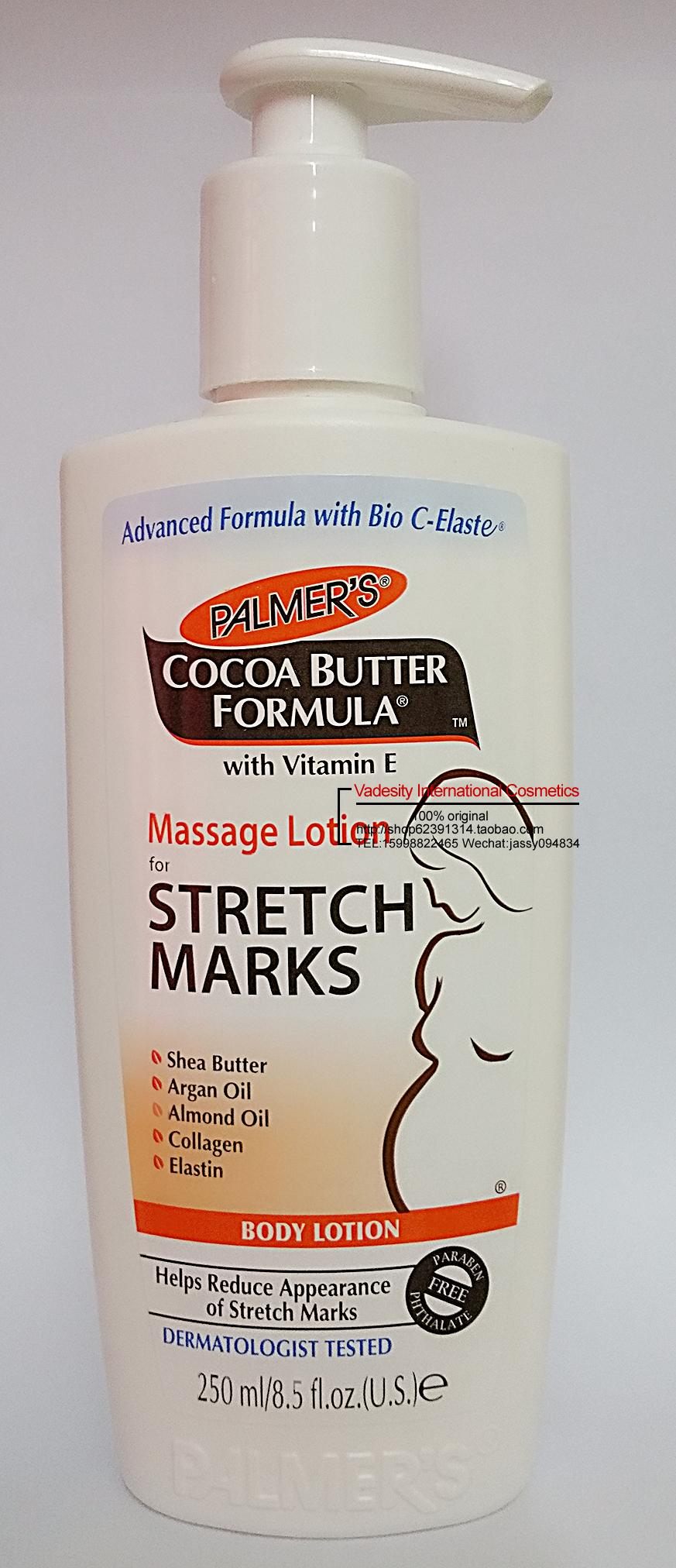 Cocoa Butter Formula Concentrated Cream By Palmers