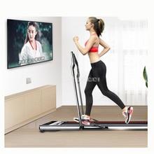 Складная электрическая беговая дорожка с мини-поручнем, электрическая беговая дорожка для тренировок, фитнеса, интеллектуальная беговая дорожка для дома, фитнеса