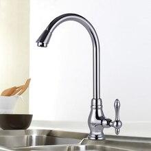Jooe польский кухонный кран один холодной водопроводной воды на бортике Кухня Grifo вращения torneira Cozinha Робине кухни