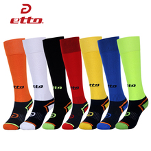 Soccer Kids Cotton Socks