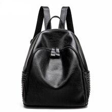Кожаный рюкзак высокое качество сумка Модные рюкзаки для подростка Обувь для девочек Дорожная Сумка Черный