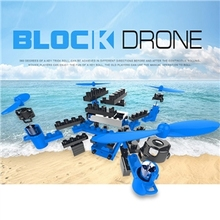 HELIWAY 902H drone Building Block Altitude Hold RC Quadcopter RTF 2.4GHz