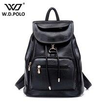 Wdpolo новый классический черный кожаный pu женщины рюкзак высокая chic бренд дизайн дешево, но хорошее качество леди рук сумку большой sizeM2614