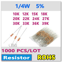 JASNPROSMA 1000PCS/LOT 5% 1/4W 10K 12K 15K 18K 20K 22K 24K 27K 30K 33K 36K 39K carbon film DIP OHM high quality New Resistor
