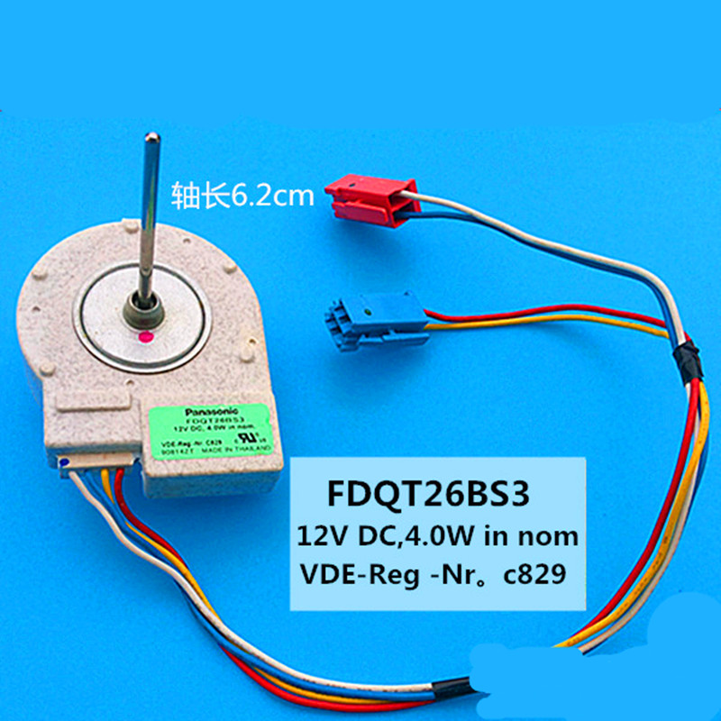 US $35.88 5% OFF|panasonic refrigerator Fan motor for refrigerator on