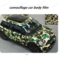 1.52m*30m/roll Camouflage Film for Cars Urban Camo Vinyl Wrap Automobile camouflage car body film