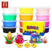 12 colors learning educational toy superlight clay children modeling plasticine handmade non-toxic soft