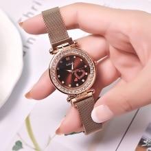 Fashion New Womens Watches Top Brand Heart Dial Quartz Watch Women Dress Bracelet Casual Ladies Wristwatch
