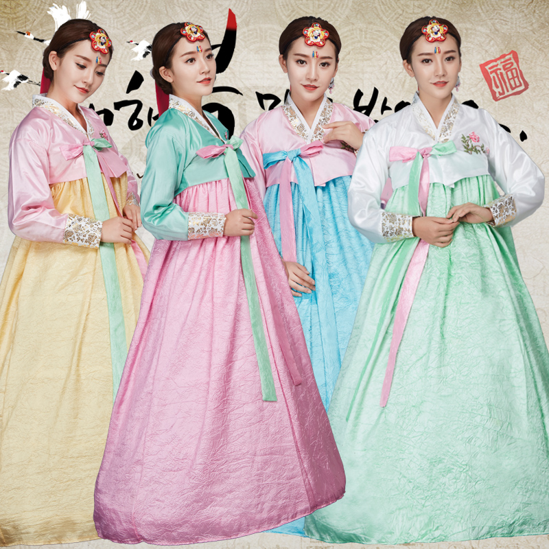 topskirt women traditional korean hanbok dress korea